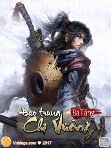 Đao Trung Chi Vương