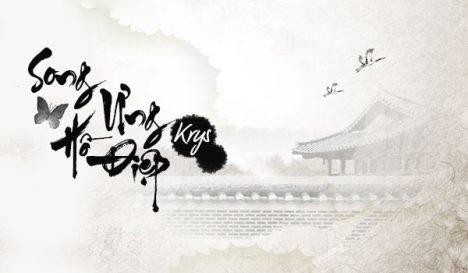 [GxG] Song Ưng Hồ Điệp