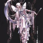 [Đồng nhân Thần thoại Hy Lạp] Ái tình của Artemis
