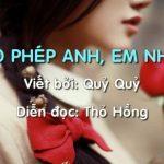 Truyện Audio: Cho Phép Anh, Em Nhé!?