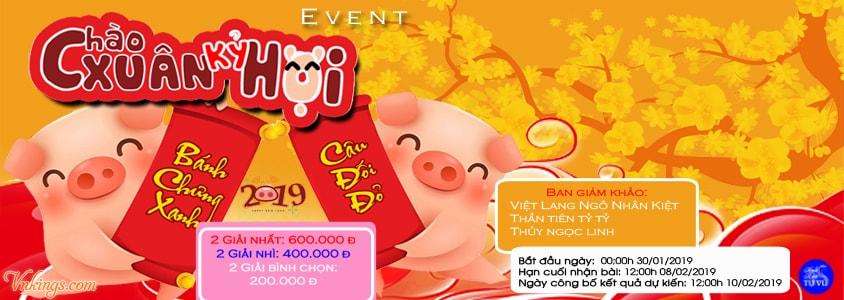 """Event """"Chào Xuân Kỷ Hợi 2019"""""""