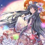 Ayase Sakura