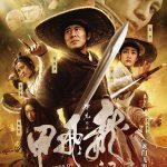 Long Môn Phi Giáp (Phim Review)