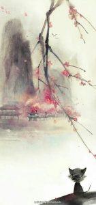 Nhật ký Giang hồ ảo (GHA ký)