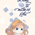 [Xuyên công lược] Xuyên không thật đáng sợ, ta muốn về nhà!!!