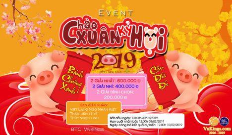 """Trao giải Event """"Chào Xuân Kỷ Hợi 2019"""""""