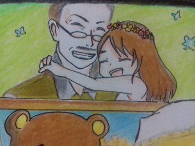 Nhật kí của cha cùng con gái.