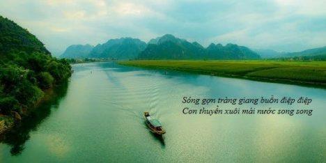Phân tích bài thơ Tràng Giang của Huy Cận