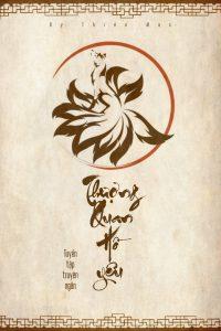 Tuyển tập truyện ngắn Thượng Quan Hồ yêu