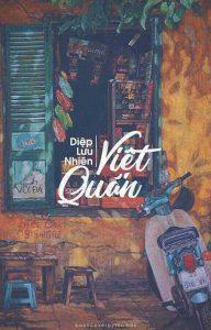 Việt Quán
