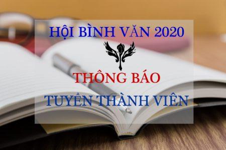 Hội Bình Văn 2020 – Tuyển Thành Viên
