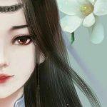Bích Hải Thiên Thanh